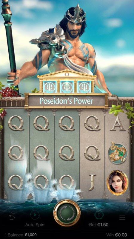 No Deposit Casino Guide - Poseidon's Power Feature Triggered